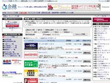 金融.jp 金融商品比較