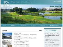 イーグルレイクゴルフクラブ 新規会員権募集ウェブサイト